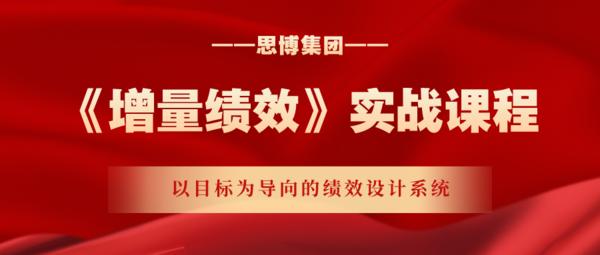 默认标题_公众号封面首图_2021-05-24-0.png